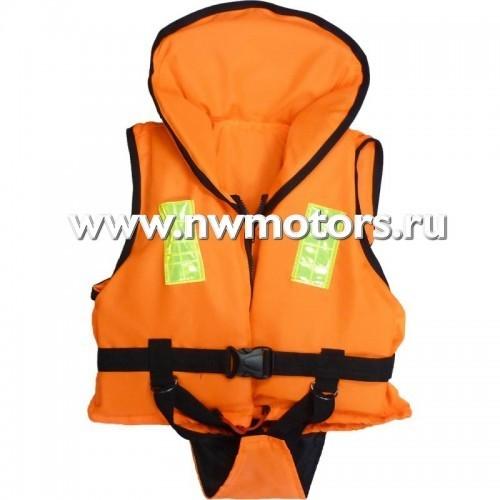 Детский спасательный жилет «Штурман 20»