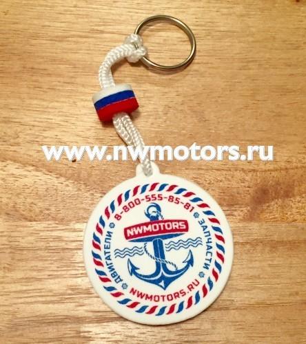 Плавающий брелок для ключей