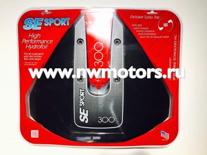 Гидрокрыло SE Sport 300 для подвесных моторов мощностью 40 - 300 л.с. и поворотно откидных колонок Mercuiser Alpha / Bravo