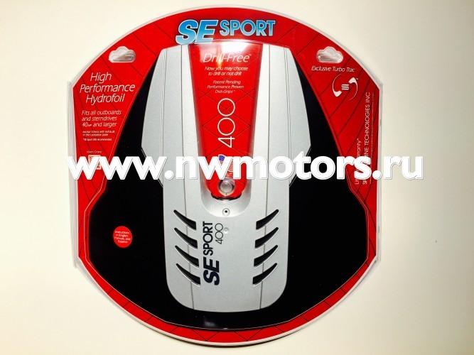Гидрокрыло SE Sport 400 для подвесных моторов мощностью 40 - 400 л.с. и поворотно откидных колонок Mercuiser Alpha / Bravo