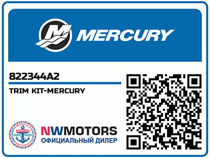TRIM KIT-MERCURY