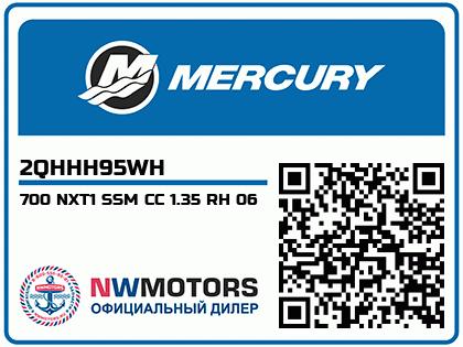 700 NXT1 SSM CC 1.35 RH 06