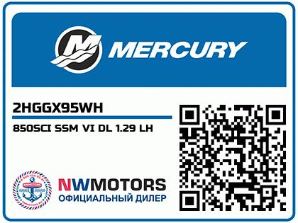 850SCI SSM VI DL 1.29 LH