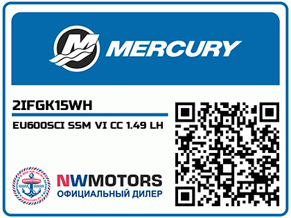 EU600SCI SSM VI CC 1.49 LH