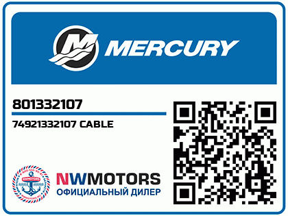 74921332107 CABLE