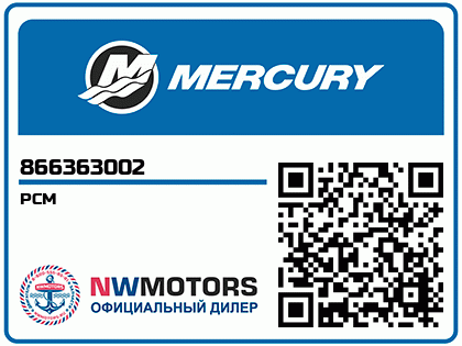 PCM Аватар