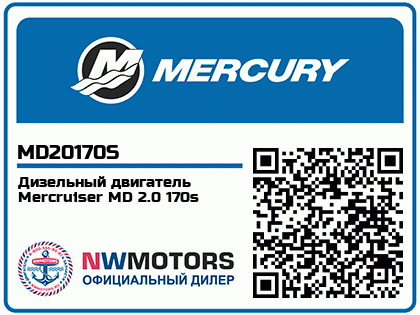 Дизельный двигатель Mercruiser MD 2.0 170s Аватар