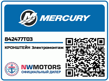 КРОНШТЕЙН Электромонтаж