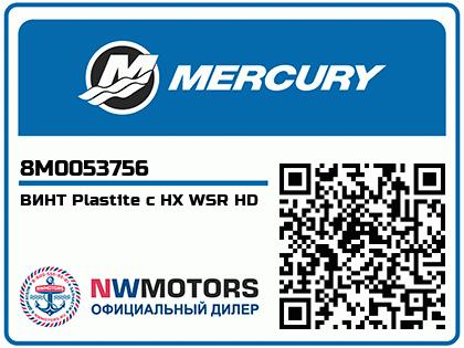 ВИНТ Plastite с HX WSR HD