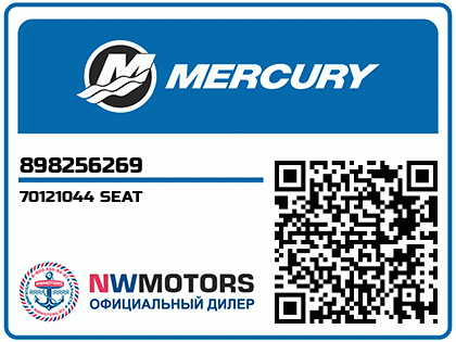70121044 SEAT
