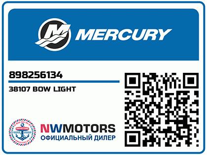38107 BOW LIGHT