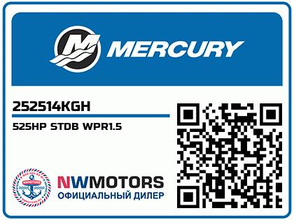 525HP STDB WPR1.5