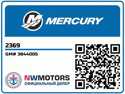 GM# 3844005