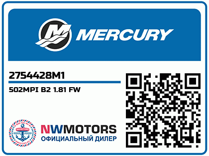 502MPI B2 1.81 FW