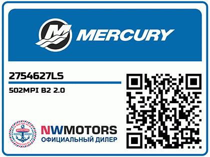 502MPI B2 2.0