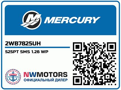 525PT SMS 1.26 WP