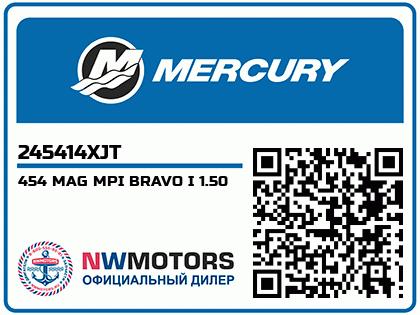 454 MAG MPI BRAVO I 1.50