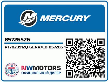 PT/823912Q GENR/CD 857265 1