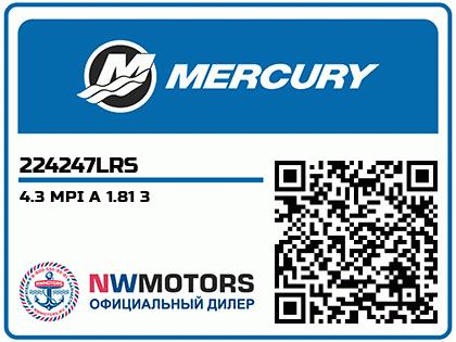 4.3 MPI A 1.81 3