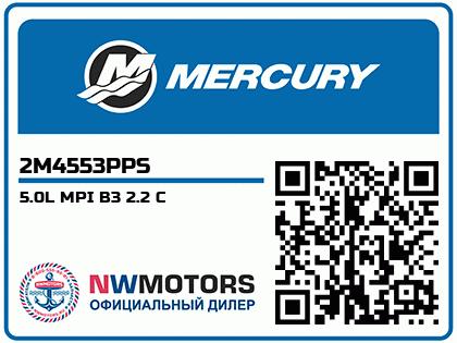 5.0L MPI B3 2.2 C