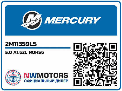 5.0 A1.62L ROHS6