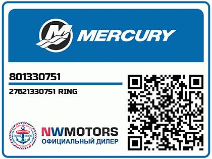 27621330751 RING