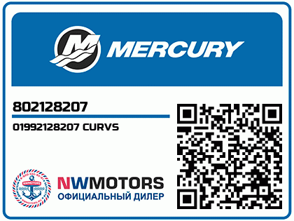 01992128207 CURVS