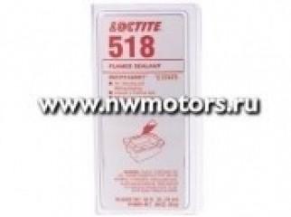 Фланцевый уплотнитель Loctite® 518™ Gasket Eliminator®