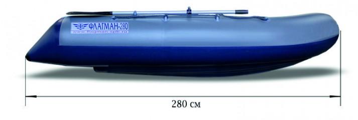 Моторная надувная лодка «ФЛАГМАН - 280»