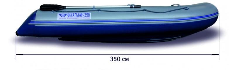 Моторная надувная лодка «ФЛАГМАН - 350L»