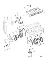 Впускной коллектор и передняя крышка