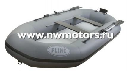 Надувная лодка ПВХ FLINC F300ТLA(Цвет: Серый)