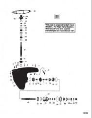 КАРТЕР РЕДУКТОРА В СБОРЕ (ВЕДУЩИЙ ВАЛ И ГРЕБНОЙ ВАЛ) (III)