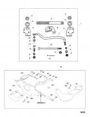 ТЯГА ДУ (830771A7) (КОНСТРУКЦИЯ II)