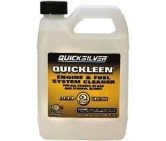 Средство для очистки двигателя и топливной системы Quickleen Аватар