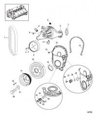 Схема Основной комплект промежуточного вала (98634A20)