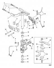 Рычаг рулевого механизма/поворотный кронштейн Ручной наклон