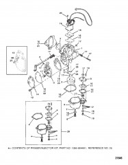 Carburetor (20/25/JET 20)