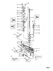 Картер редуктора в сборе (Ведущий вал) (3-кулачковая реверсивная муфта сцепления)