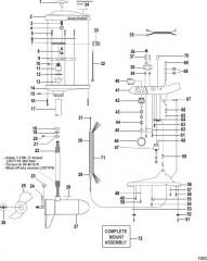 Двигатель для тралового лова в сборе (Модель HVF5000 / HVF5200) (12 В)