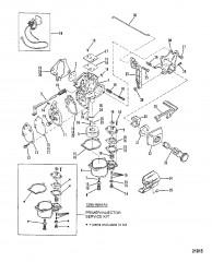 Carburetor (20)
