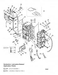 Схема БЛОК ЦИЛИНДРА (USA-0G127499/BEL-9836632 И НИЖЕ)