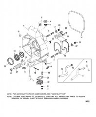 Схема Корпус кардана (2A514802 и ниже)