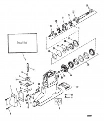 UNIVERSAL JOINT/SHIFTER COMPONENTS