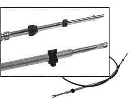 CABLE T/S G1 15FT