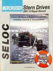 Руководство по обслуживанию и ремонту двигателей Mercruiser, поворотно-откидных колонок Mercruiser Alpha и Bravo