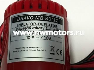 Насос электрический Bravo MB 80/12 Изображение 3