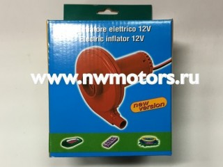Насос электрический Bravo MB 80/12 Изображение 4