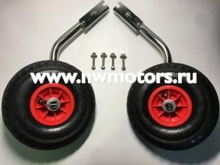Транцевые колеса перекидные Стандарт