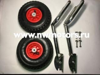 Транцевые колеса перекидные усиленные удлиненные